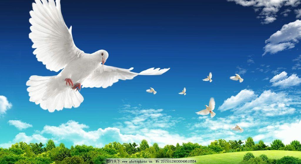 蓝天白云背景 蓝天白云喷画