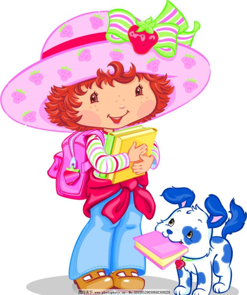 卡通可爱女孩 可爱卡通女孩 图案 时尚小女孩 设计素材 服装素材