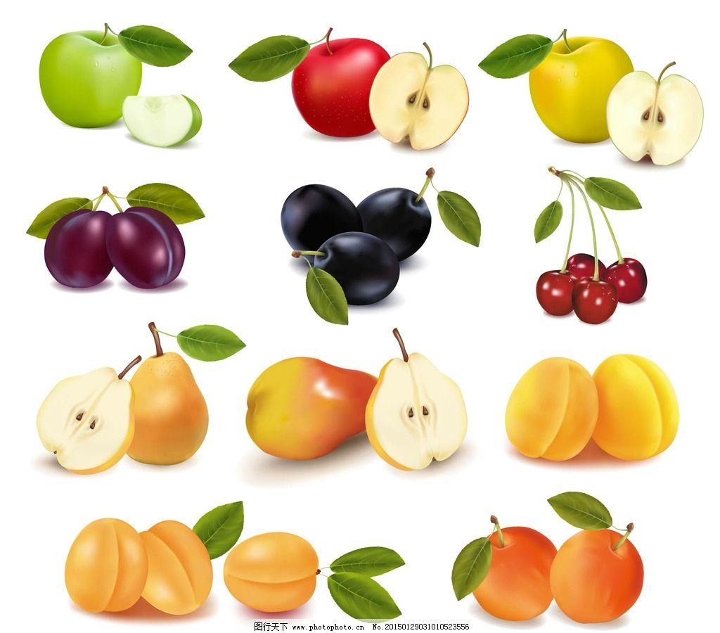 苹果矢量素材 苹果图片
