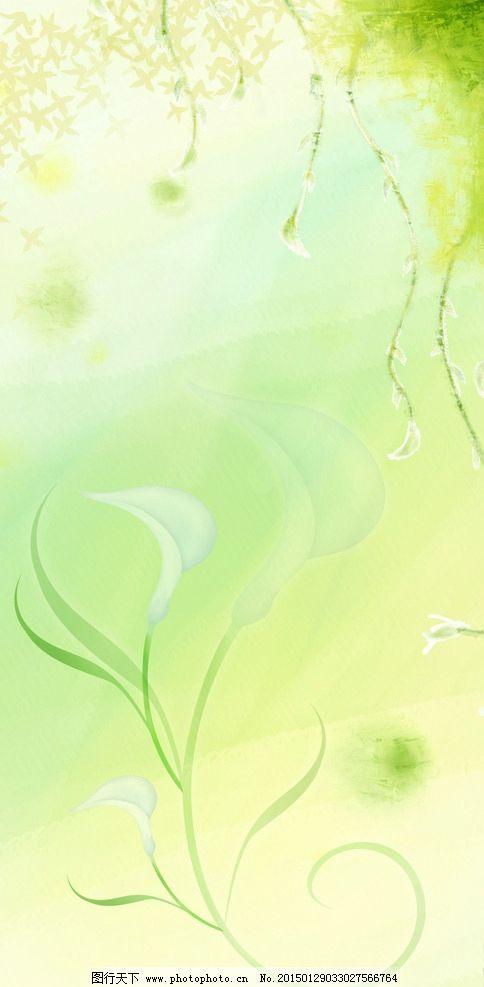 蓝天 白云 草 绿草地 绿草 种植园 田园 园林 背景 模版 宣传栏 海报