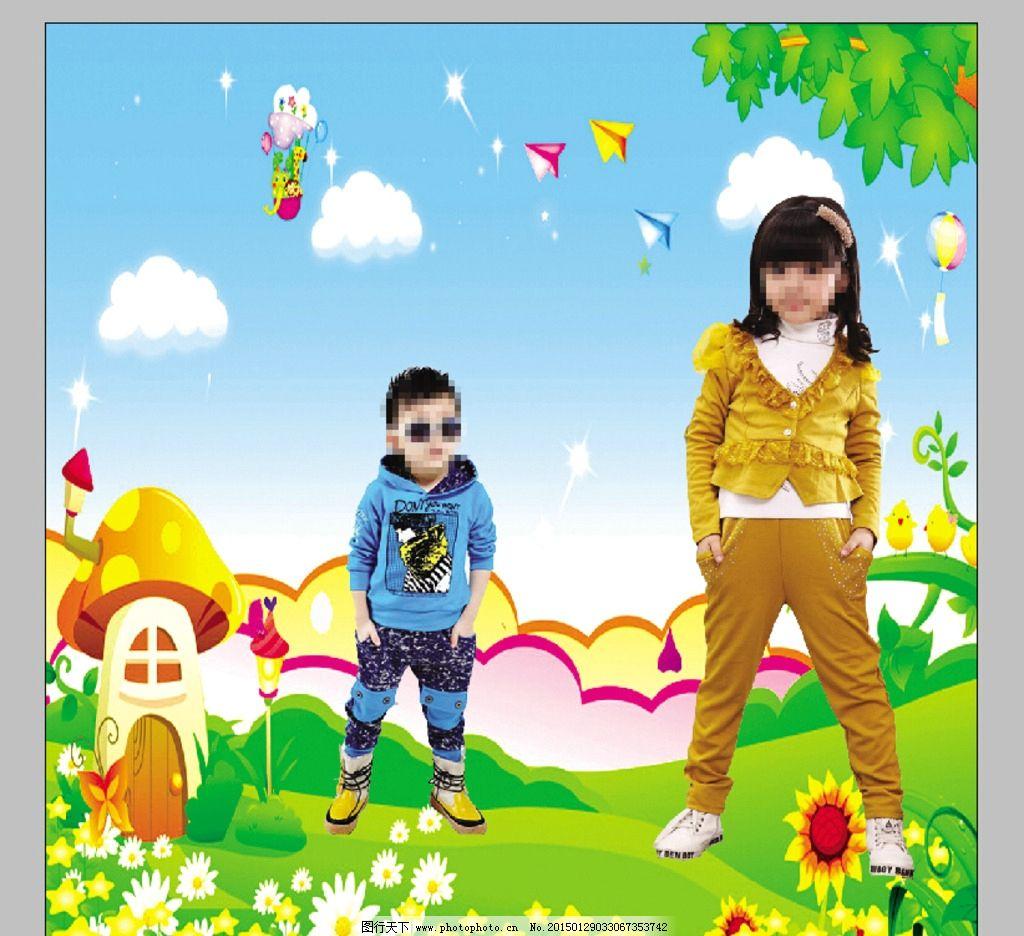 童装abdc 儿童服装 童装笔画 儿童可 爱挂画 少儿服装