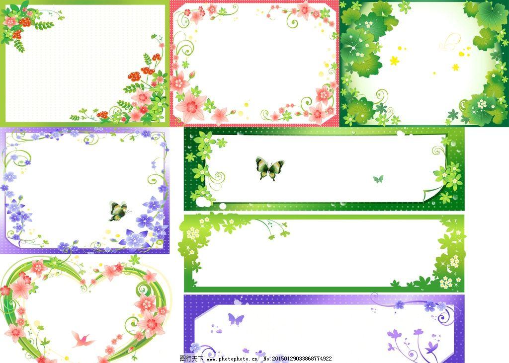 照 片边 框图片 边框修 饰  设计 其他 图片素材 300dpi psd