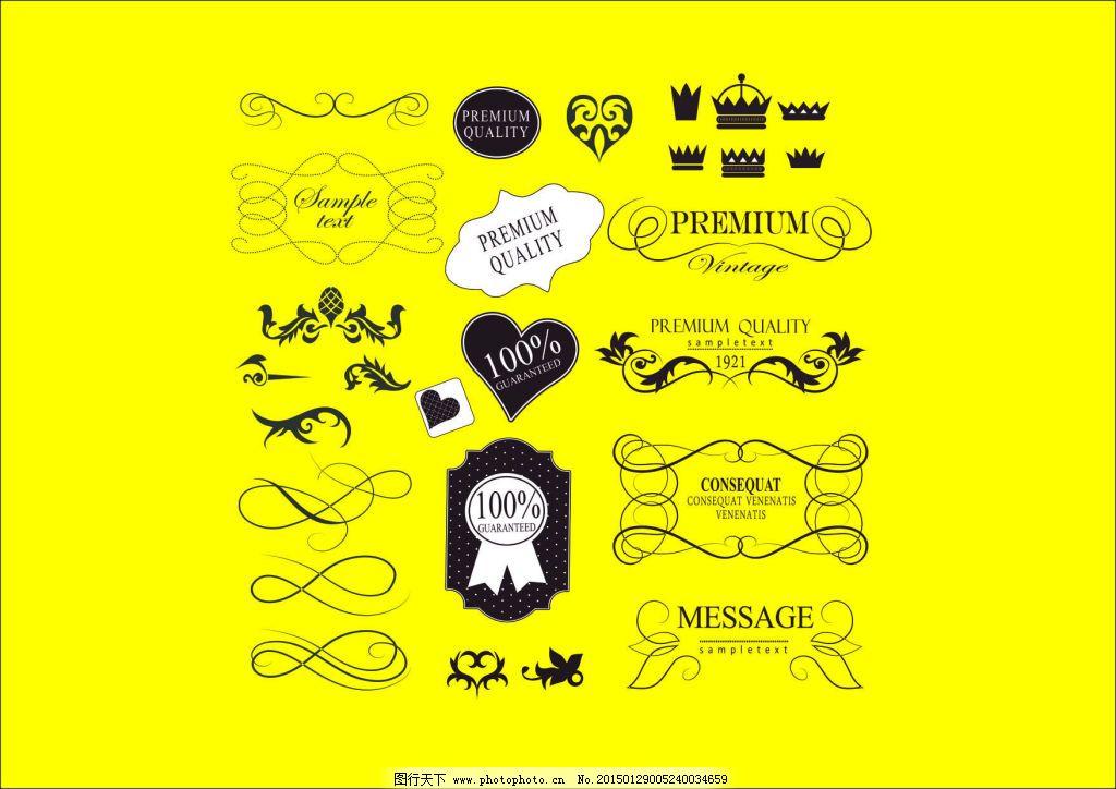 花纹花边 边框 传统纹理花纹 平面设计 藤蔓 文字框 框角纹 欧式 矢量