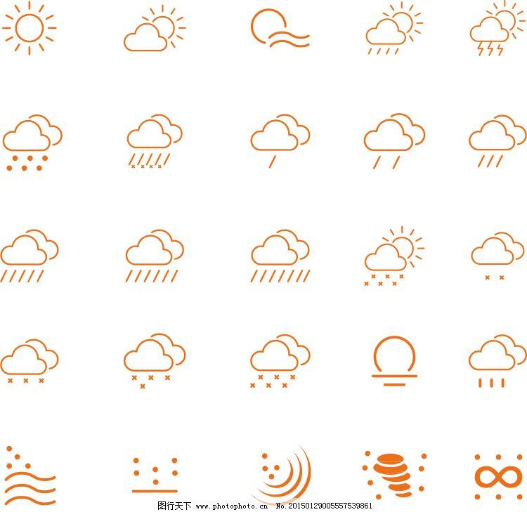 天气图标符号背景矢量素材