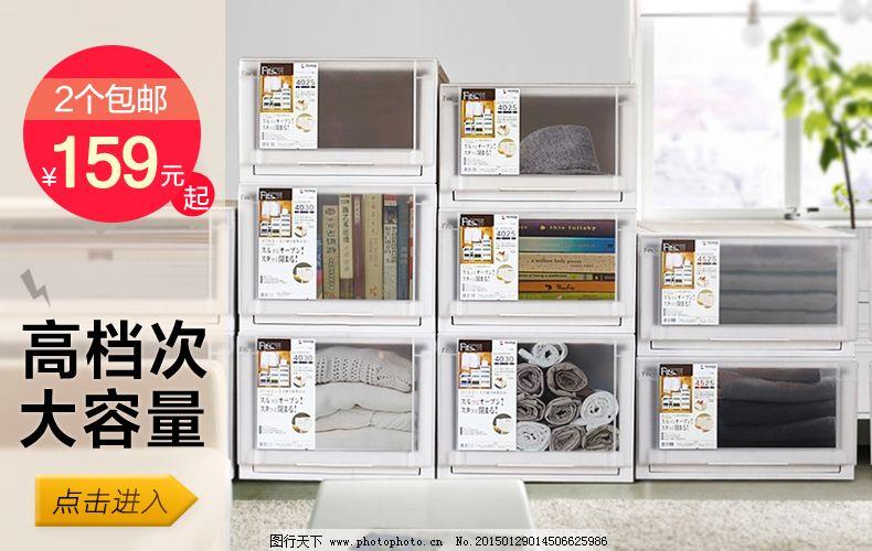 天马4030收纳箱750 高档次 大容量 原创设计 原创淘宝设计