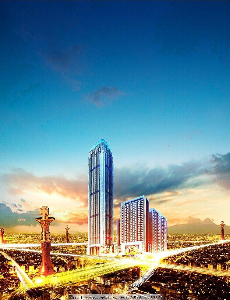 都市 繁华 建筑效果图/繁华都市建筑效果图