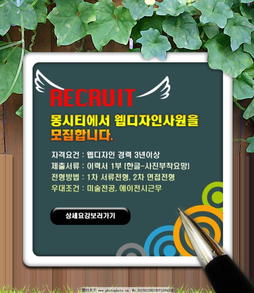 教育宣传单设计模板图片,海报宣传 教育传单 培训班