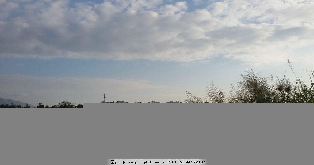 江景 大江 昌化江 江水 蓝天白云 江岸风光 海南岛风景 山水风景 摄影