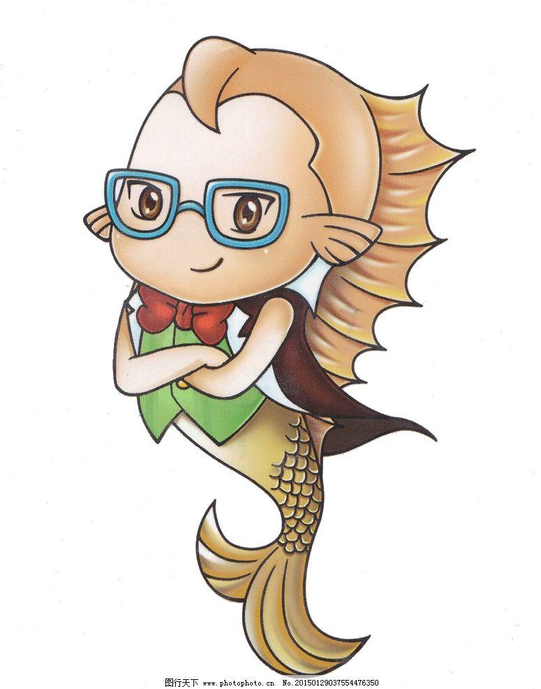 卡通 卡通鱼 眼镜鱼儿 眼镜 蝴蝶结 美人鱼 设计 广告设计 卡通设计