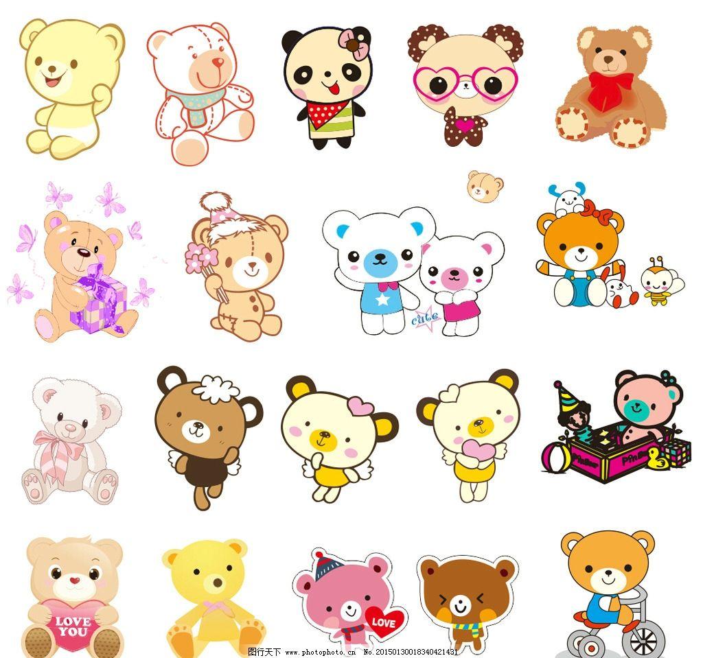 装饰素材 卡通 矢量 幼儿园素材 儿童素材 矢量儿童素材 卡通小熊
