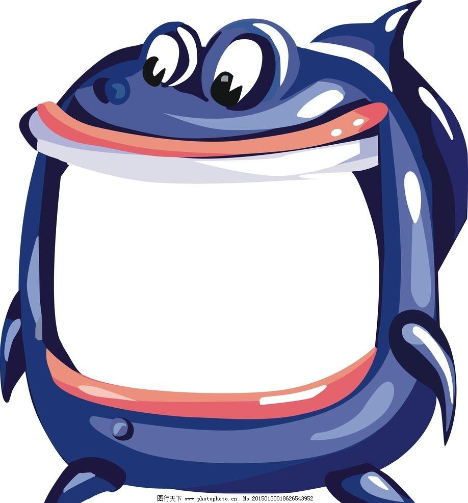 儿童画画大全鲨鱼