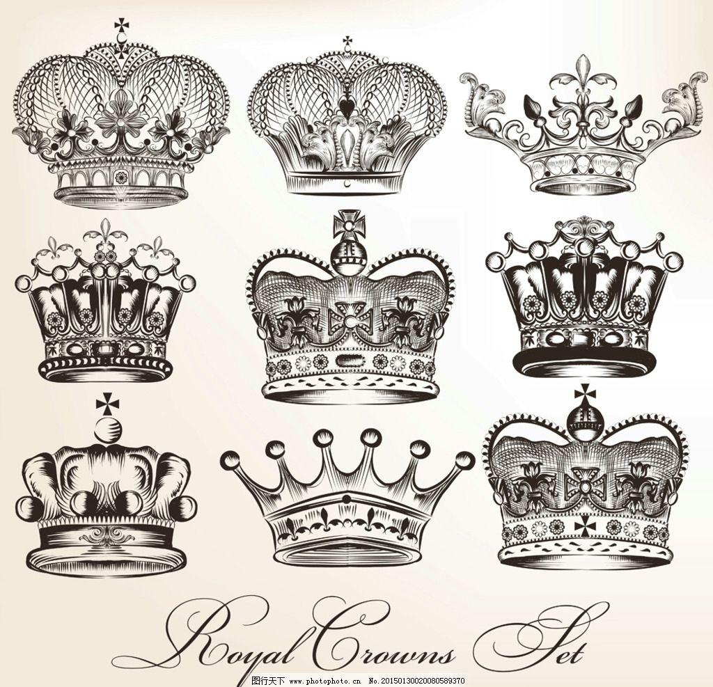 皇冠图片,欧式皇冠 头盔 权力 王冠 花纹 花边 帽子