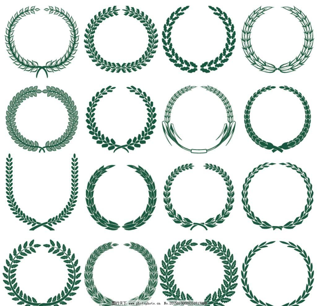 橄榄枝 装饰边框 和平象征 古典 周年 桂冠 周年庆 麦穗 绿叶 徽章 标