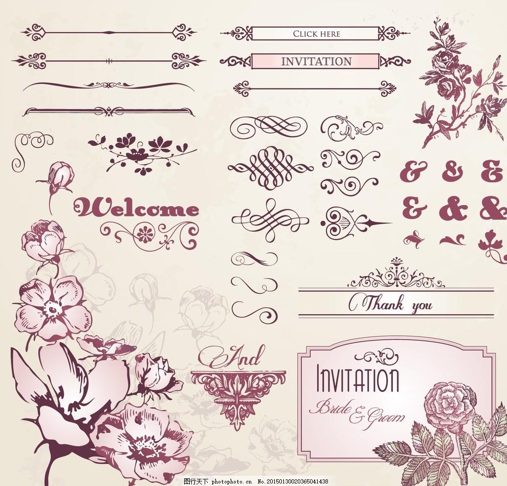 复古花纹 古典花边 线条样式 分割线 玫瑰花 边框 欧式纹样 图片素材