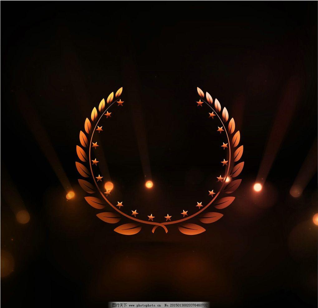 橄榄枝 装饰边框 和平象征 五角星 古典 周年 桂冠 周年庆 麦穗 金叶