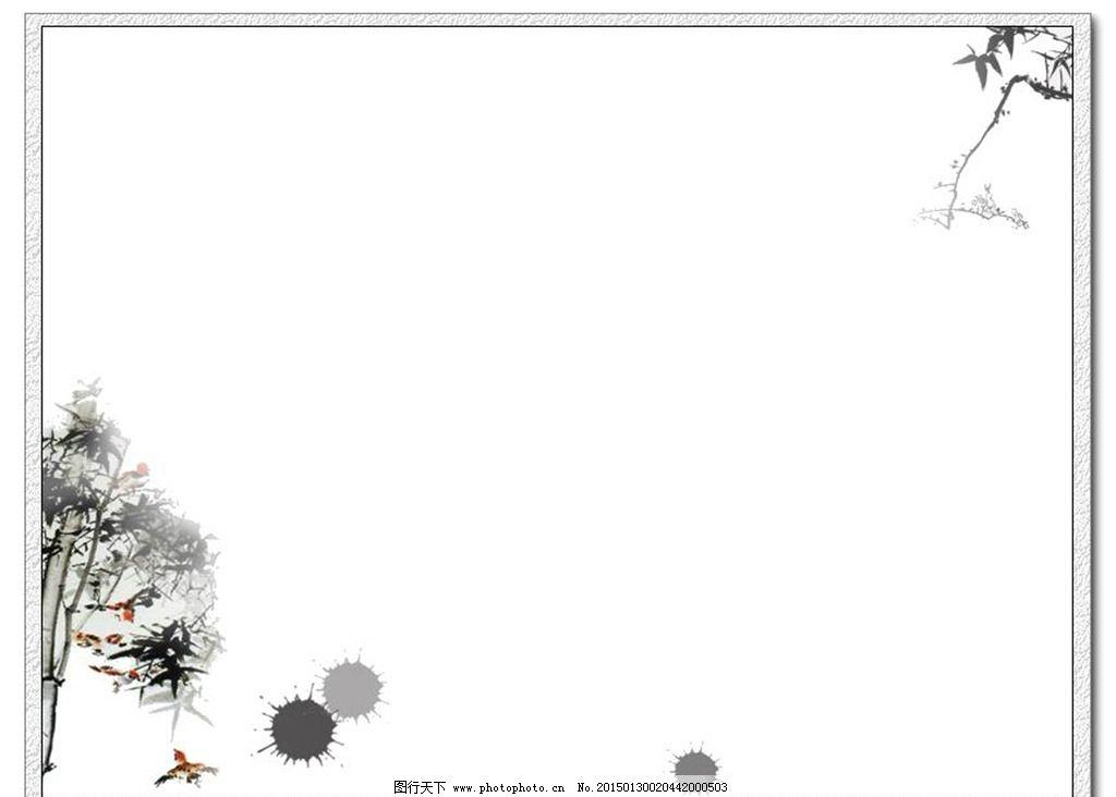 黑白 背景 边框 风景 山水 边框 设计 底纹边框 边框相框 72dpi jpg