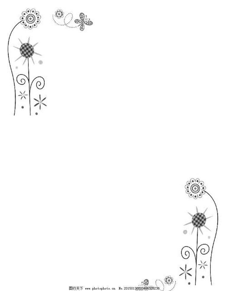 卡通黑白背景图片