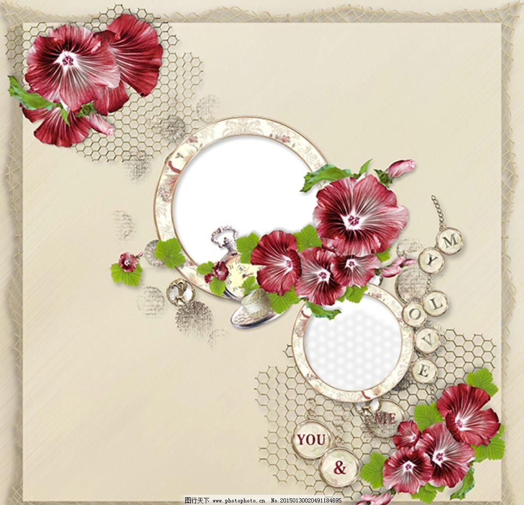 可爱相框 可爱相册 浪漫相框 浪漫相册 圆形相框 相册框花边 设计