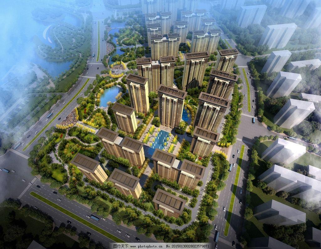 住宅区 鸟瞰效果图 现代风格 建筑设计 居住区设计 设计 环境设计