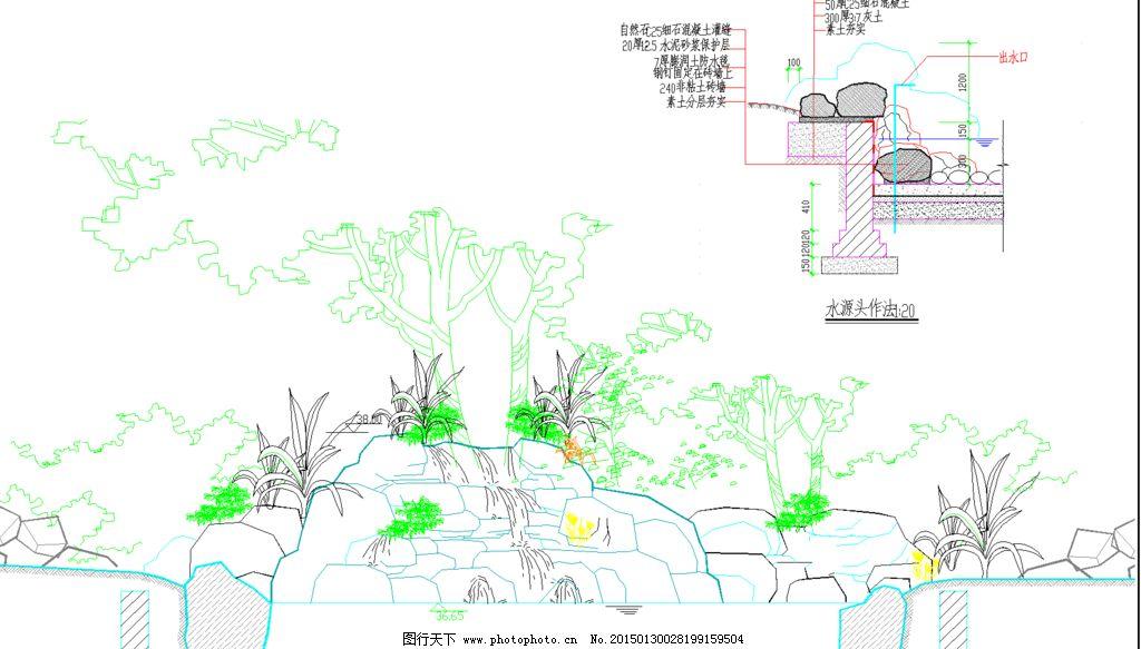 水池景观设计手绘