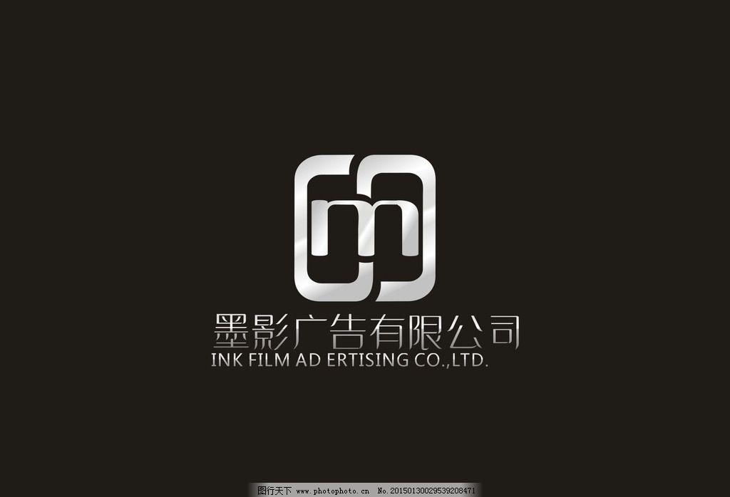 设计公司logo一般用多大的尺寸
