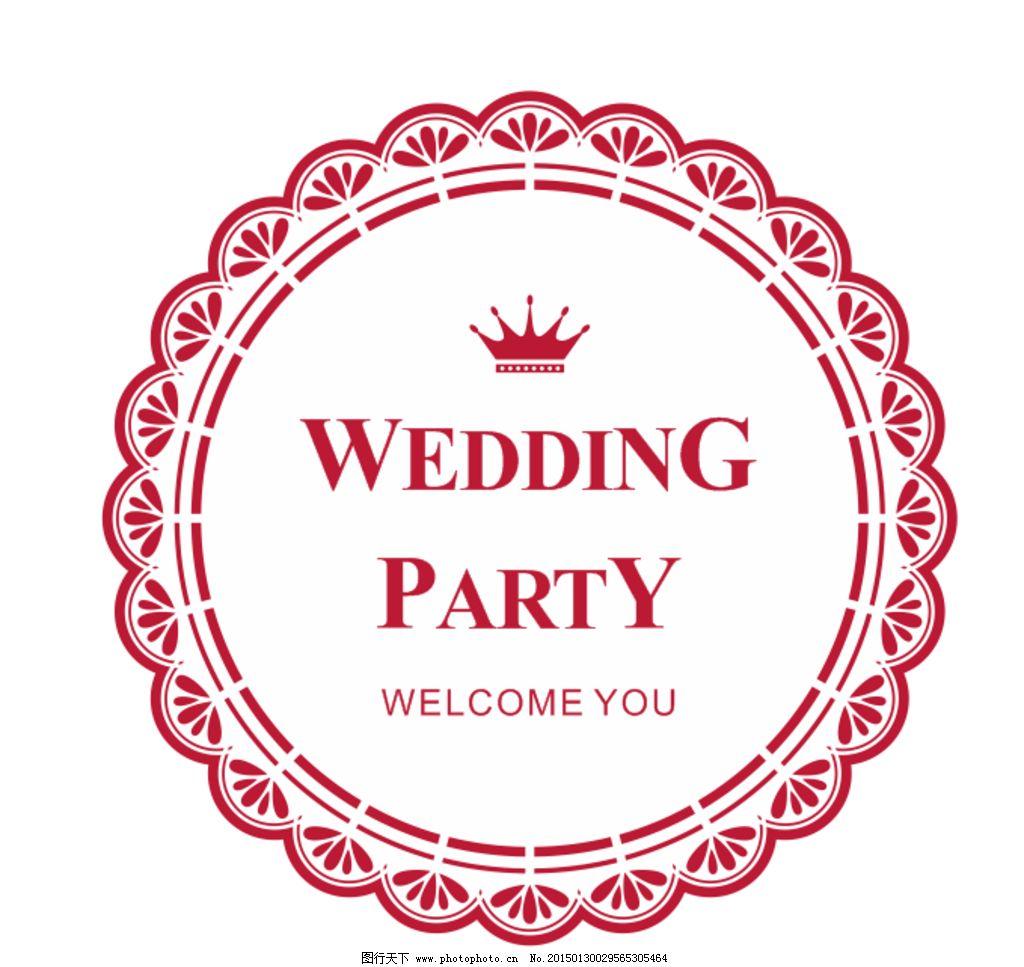 婚礼logo图片_设计案例_广告设计_图行天下图库