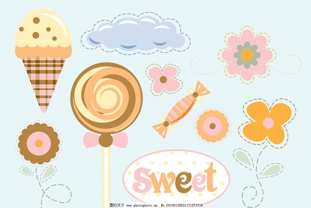 糖果矢量图片