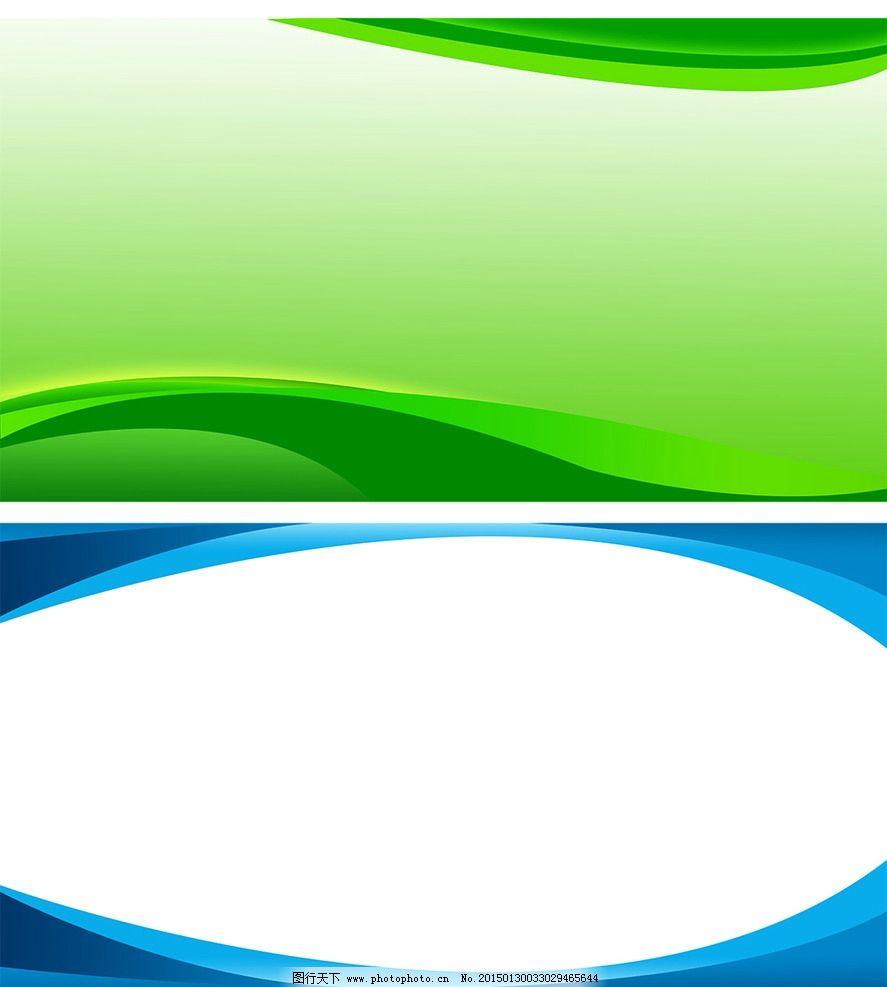 学校展板绿色背景图素材昵图网