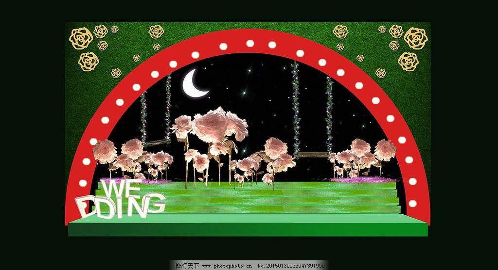 婚礼迎宾背景绿色森系图片