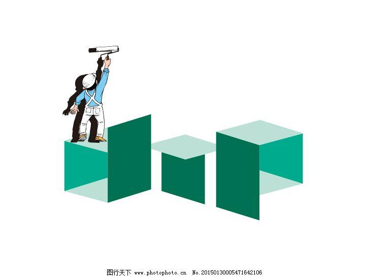 工人 卡通 立体图形 刷墙 装修 卡通 装修 刷墙 工人 立体图形 矢量