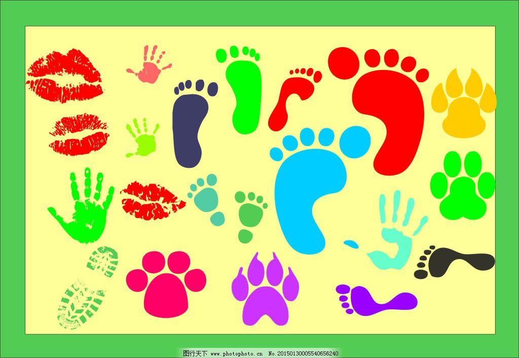 动物脚印大全图案