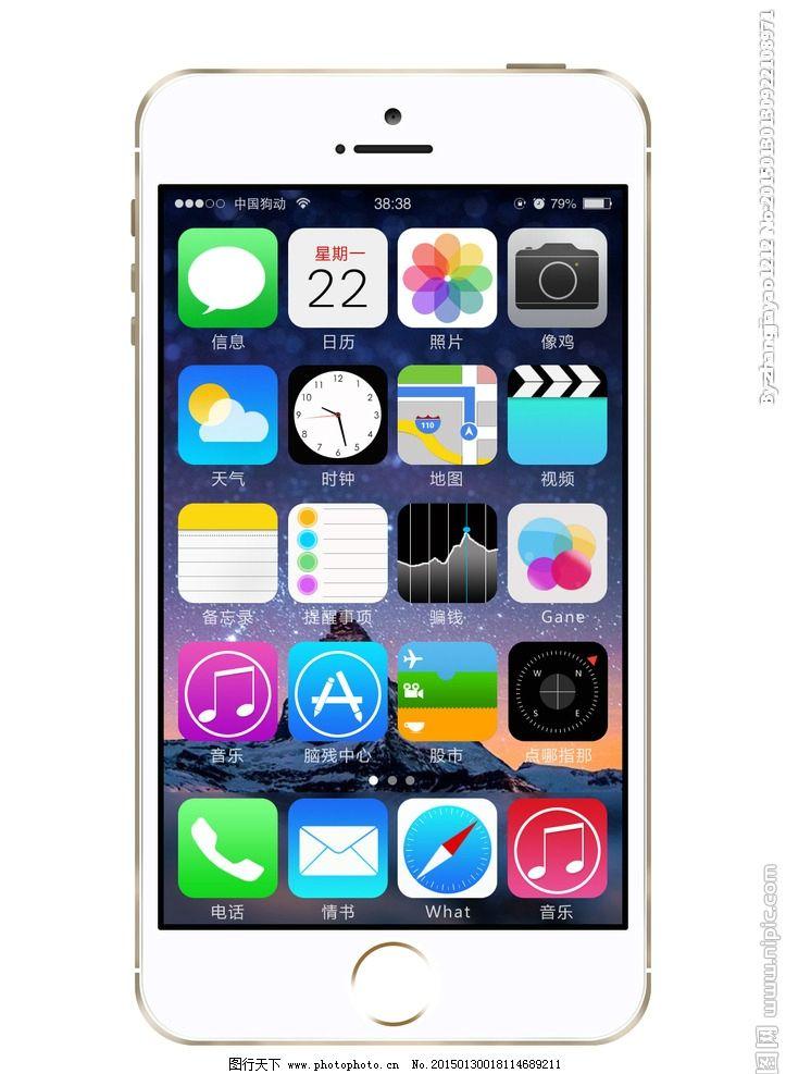 iphone苹果手机5s图片