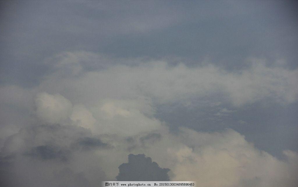 云朵 天空 白云 乌云 蓝天 摄影 自然景观 自然风景 72dpi jpg
