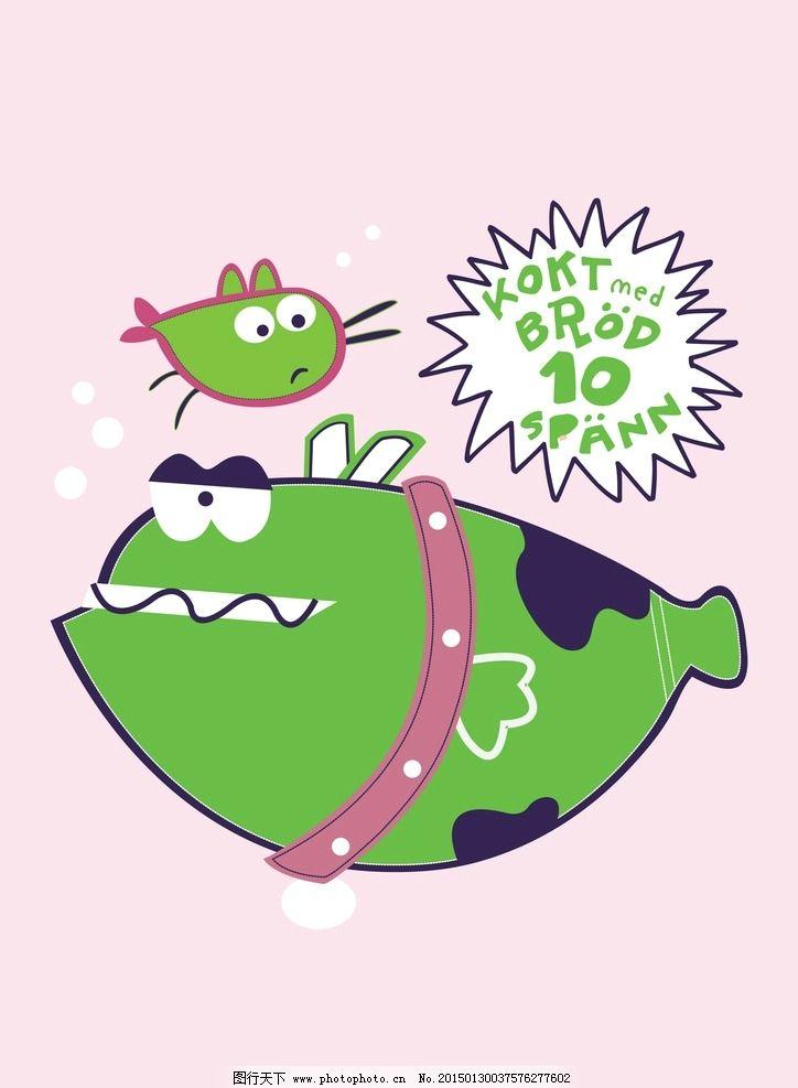 鱼 鲨鱼 卡通画 卡通插画 卡通图案 卡通背景 卡通底纹 t恤图案 矢量