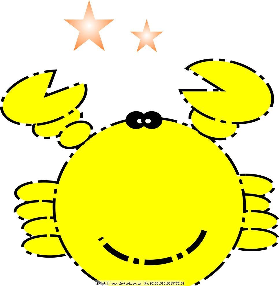卡通螃蟹矢量图 卡通背景 卡通人物 卡通角色 可爱卡通 广告设计