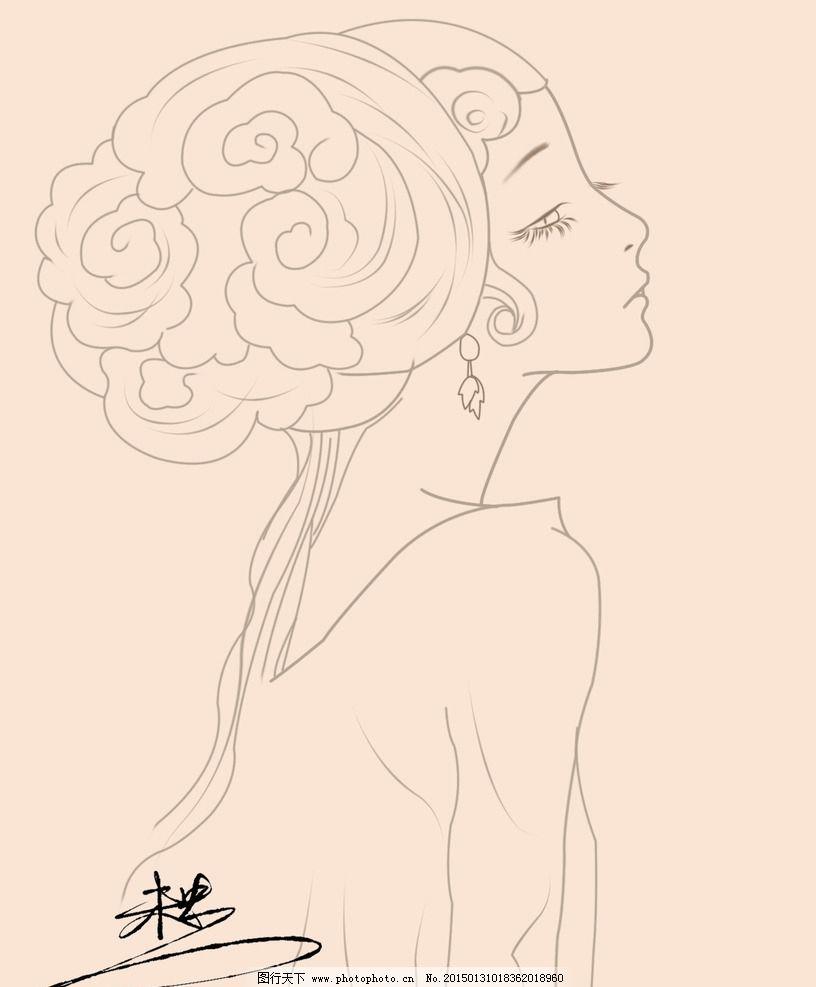 古代美人图片_动漫人物_动漫卡通_图行天下图库