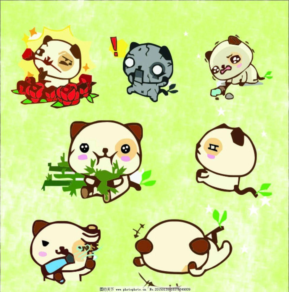 可爱小熊猫 卡通图 矢量图 小熊 小熊表情 设计 动漫动画 动漫人物