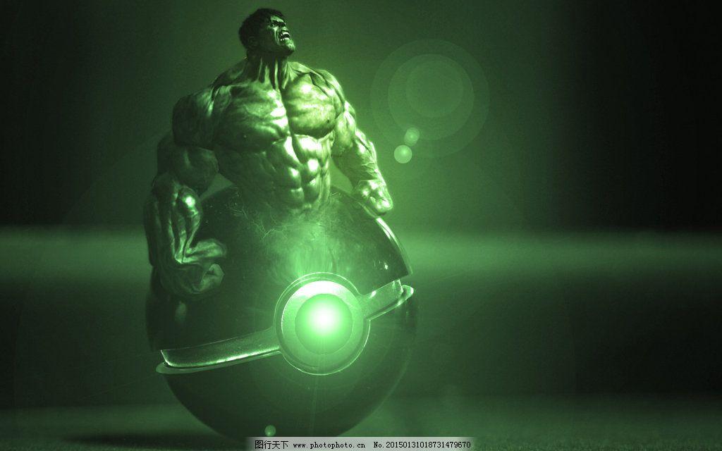 动漫 肌肉 绿巨人 动漫 绿巨人 肌肉 图片素材 卡通|动漫|可爱图片