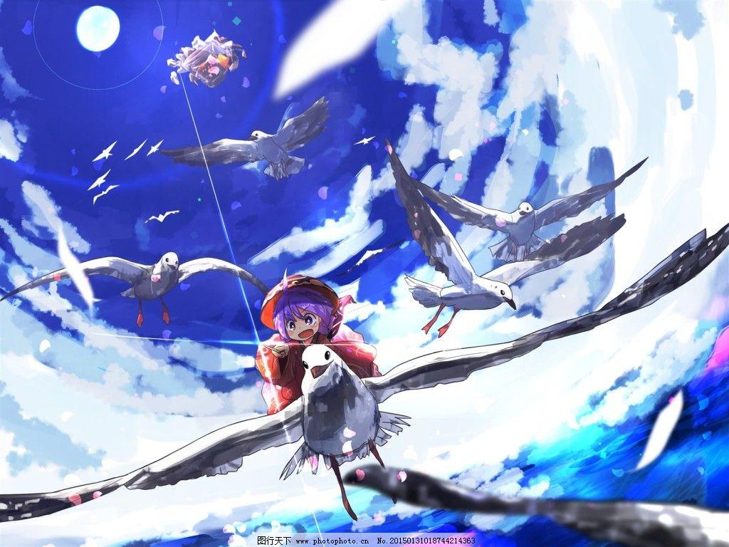 蓝天下的少女免费下载 动漫 鸽子 天空 动漫 天空 鸽子 图片素材 卡通
