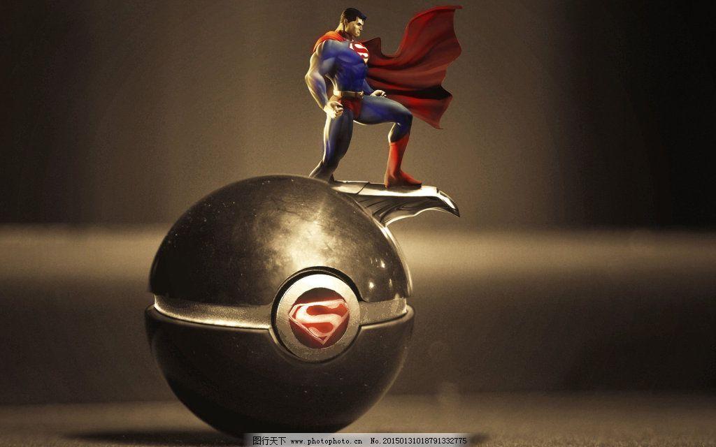 超人精灵球 超人精灵球免费下载 动漫 披风 图片素材 卡通动漫可爱