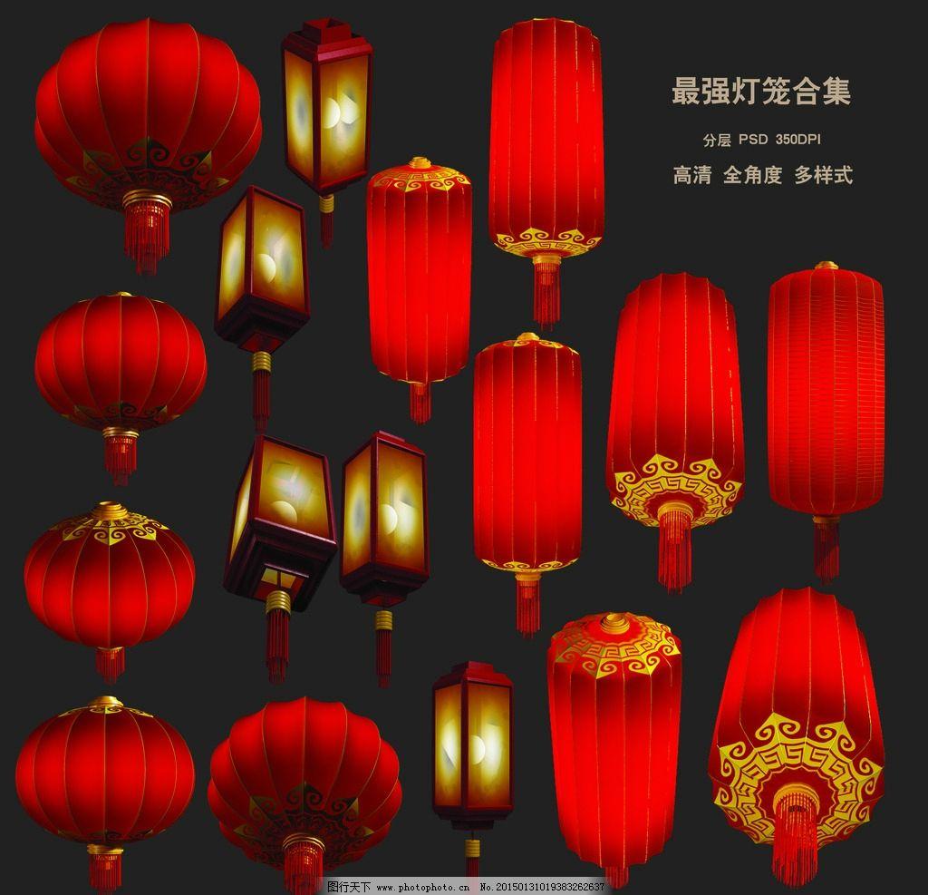 灯笼 大红灯笼 中式灯笼 花纹灯笼 宫灯  设计 文化艺术 节日庆祝 350