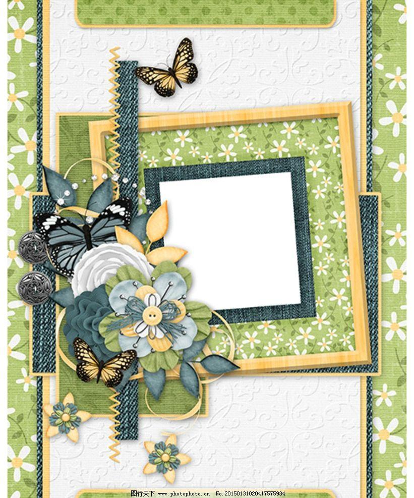 可爱相册 浪漫相框 浪漫相册 方形相框 相册框花边 设计 底纹边框