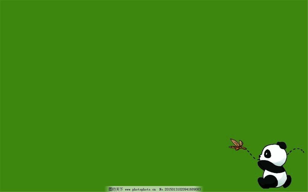 纯色背景免费下载 纯色 绿色 熊猫 纯色 熊猫 绿色 图片素材 背景图片