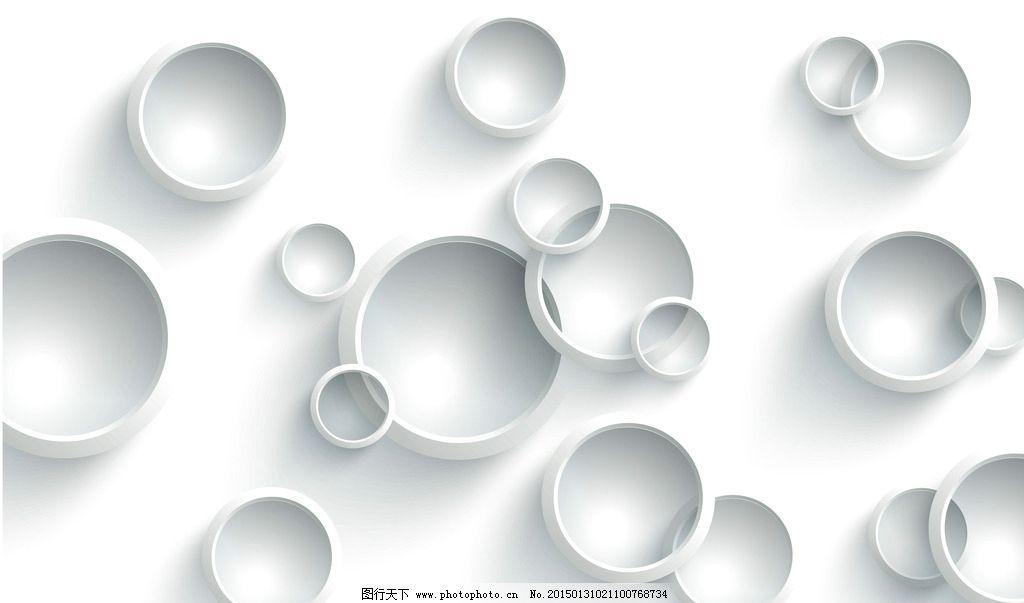 3d圆环背景图片