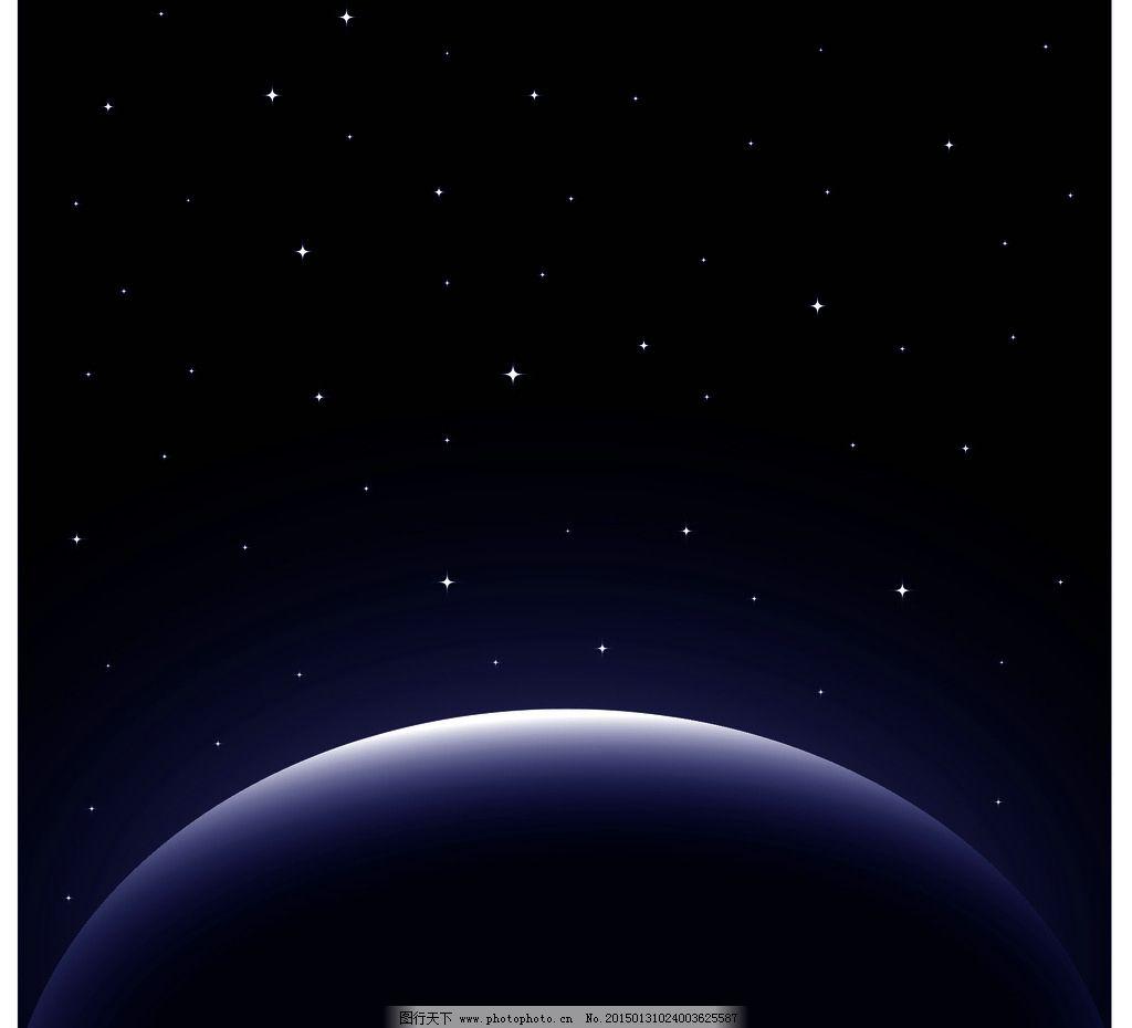 矢量星空背景图片