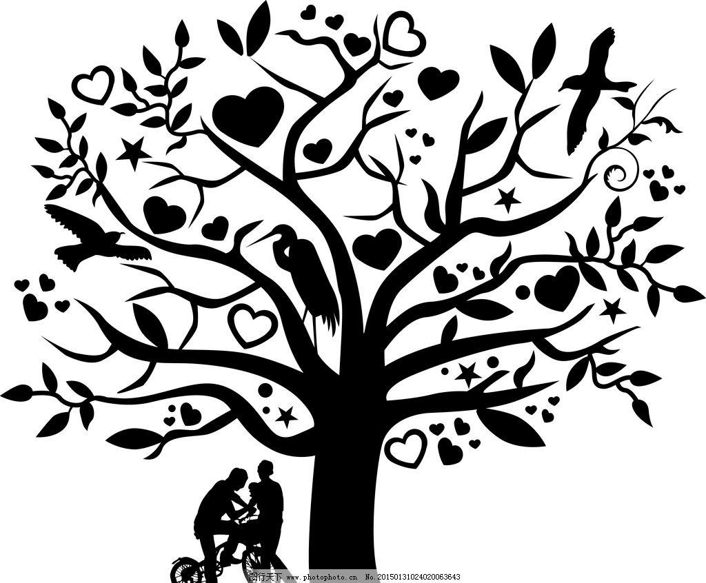 手绘 黑色 树木 心形图片