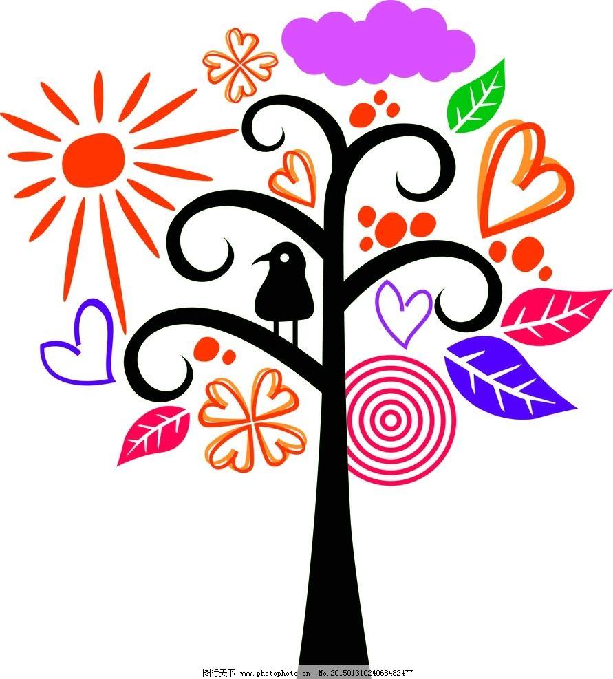 手绘 彩色 树木 心形图片