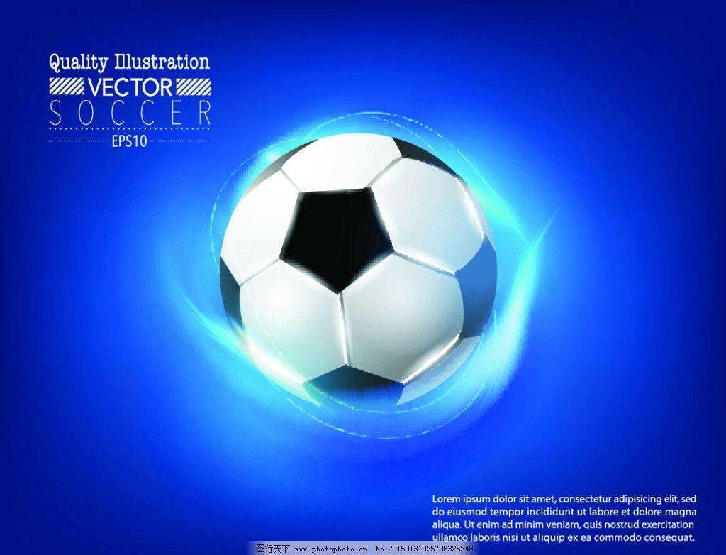 足球 欧洲世界杯 手绘 欧洲杯 亚洲杯 世界杯海报 世界杯背景