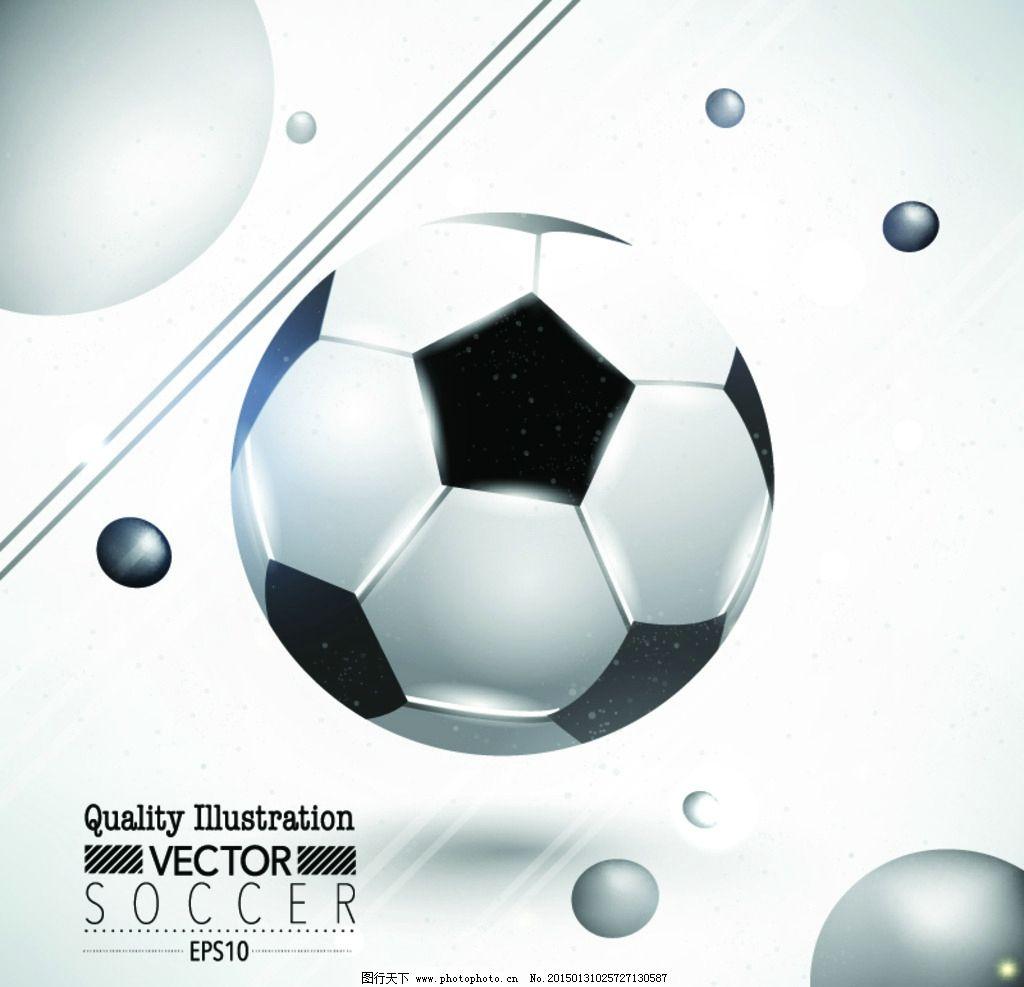 欧洲世界杯 手绘 世界杯 欧洲杯 亚洲杯 世界杯海报 世界杯背景 足球