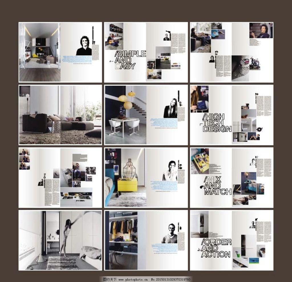 室内设计 装修公司 画册 建材家居 装饰装潢 地板 地毯 餐桌 灯饰